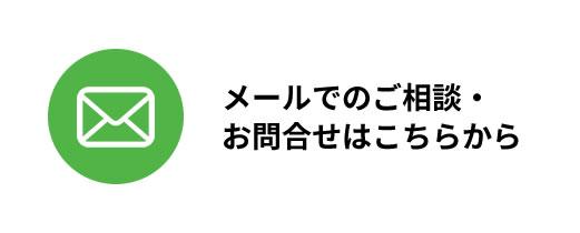 mu_mail