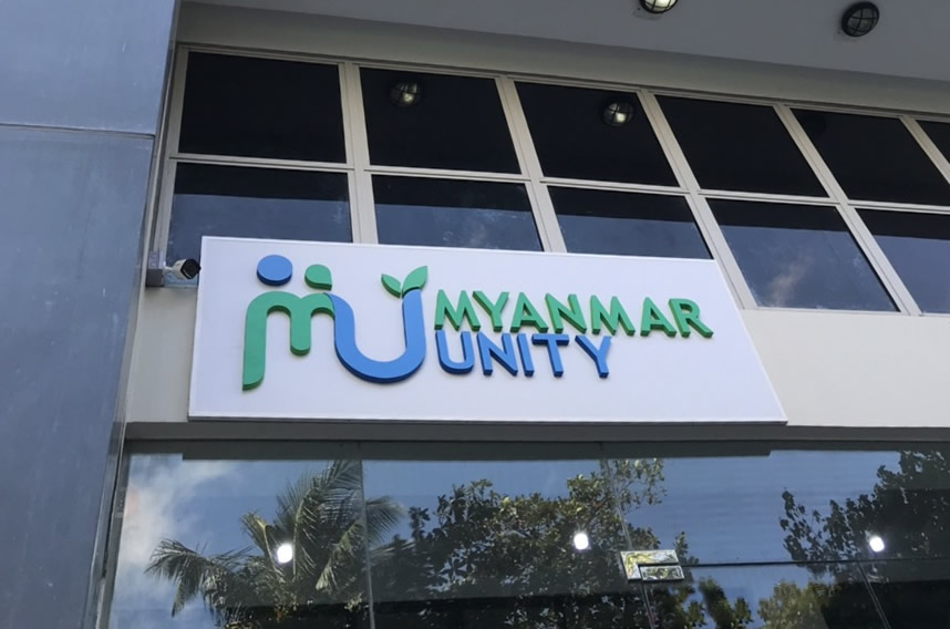 myanmarunity