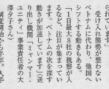 朝日新聞出版『週刊朝日』2019年11月19…