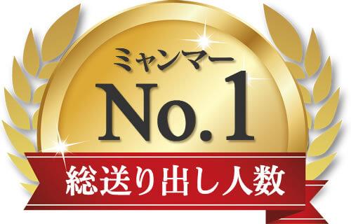 mu_award