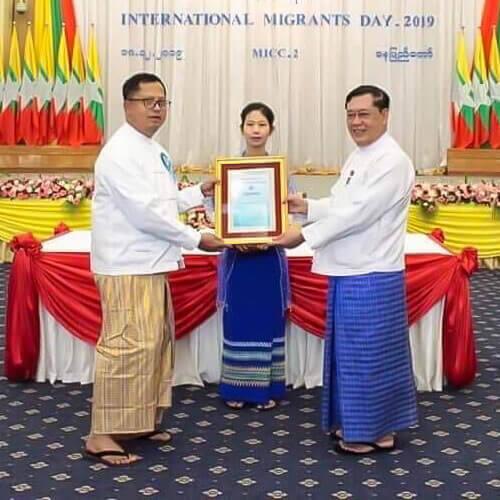 ミャンマー政府公認、労働大臣より表彰の送り出し機関