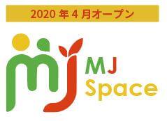 mjs_202004open