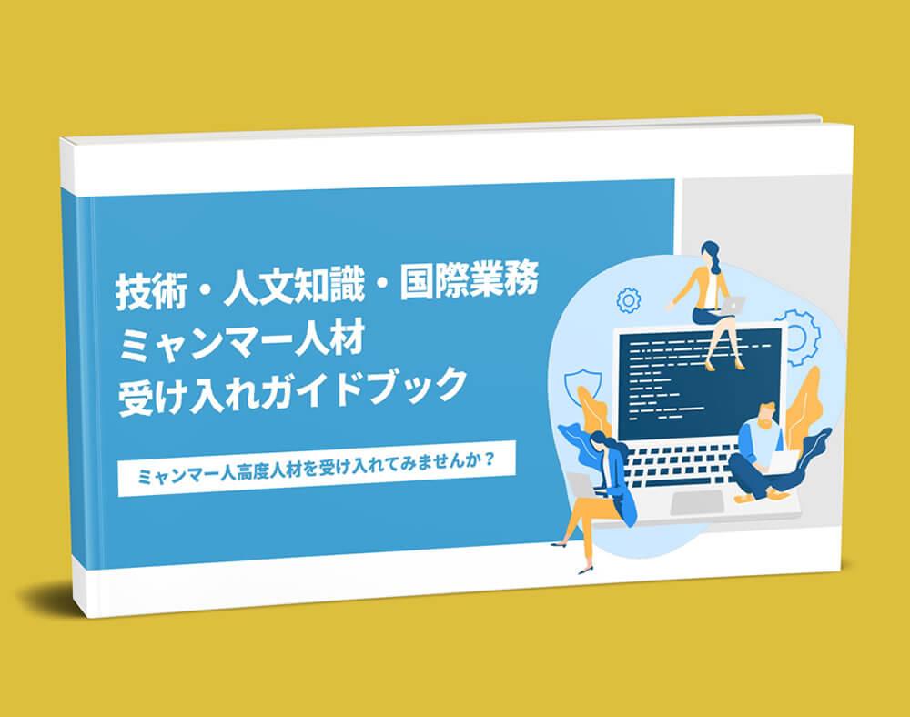 koudo_guide_img