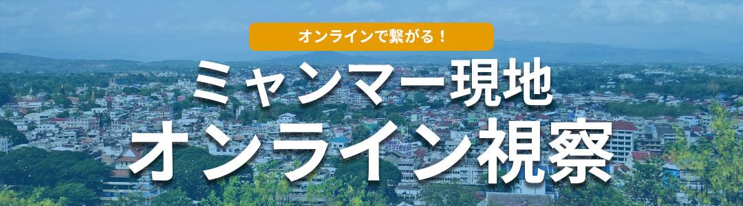 onlineshisatu