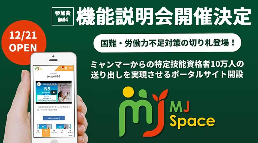mjs_bn_shikaku